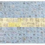 """""""Estado I, 2009, saída digital em papel de algodão, 80x110 cm"""