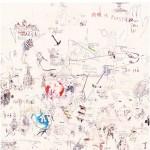Sem título (detalhe), 2012, grafite, aquarela, guache, pastel e lápis de cor sobre papel, 310x80 cm